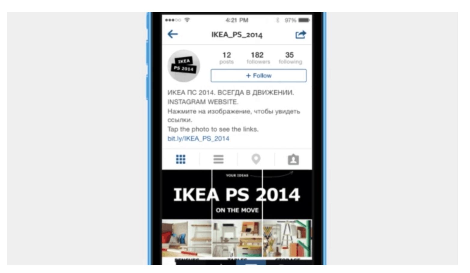 IKEA PS Instagram profile