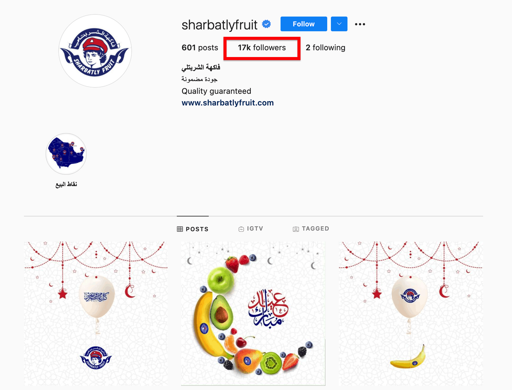 Sharbatly fruit Instagram profile with 17k followers highlighted